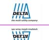 Referentie: Delta N.V.